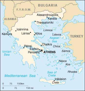 Blgari V Grciya